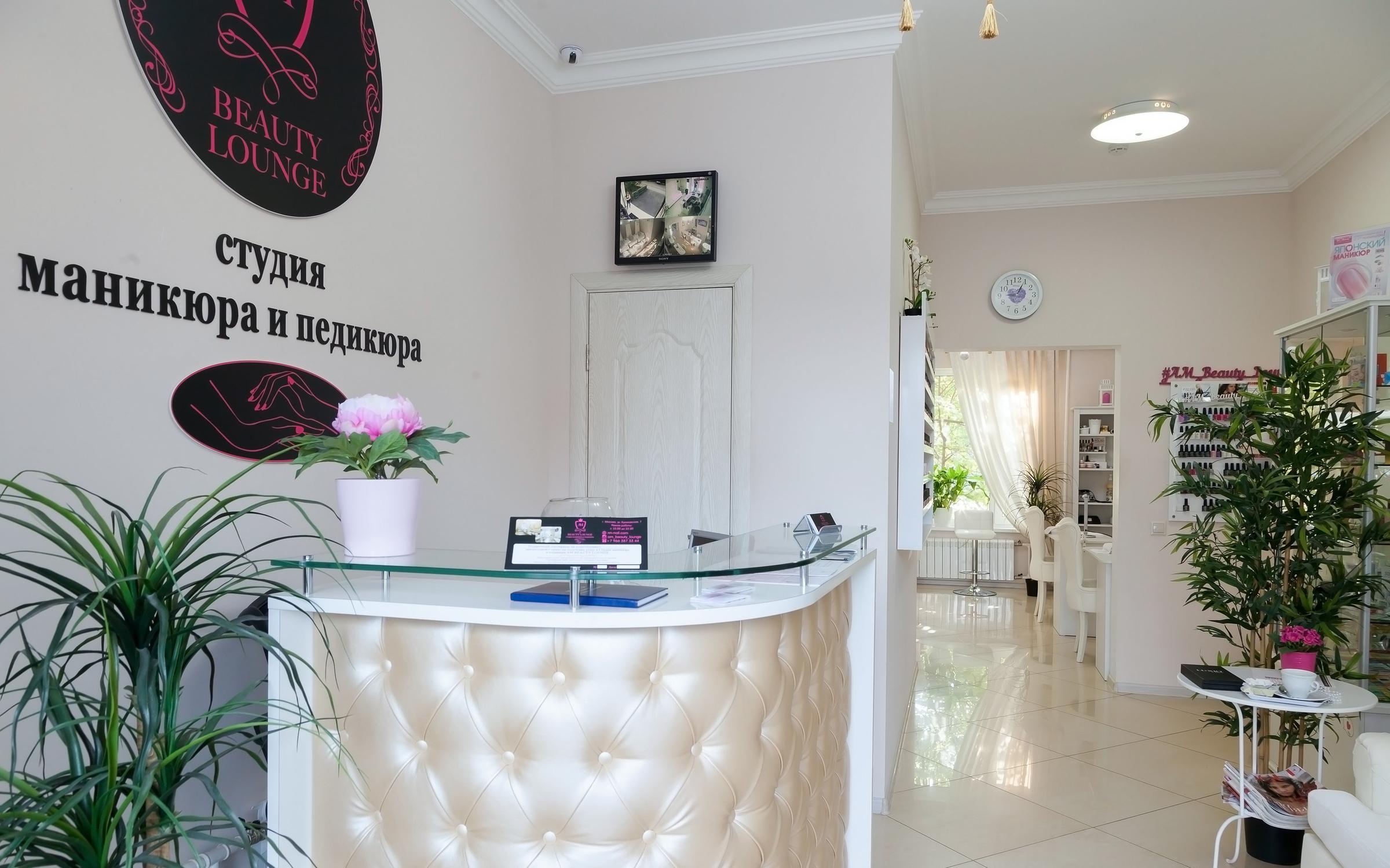 фотография Студии маникюра и педикюра Am Beauty Lounge на Куликовской улице