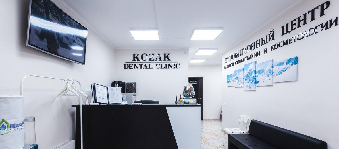 Фотогалерея - Стоматология Козак-дентал