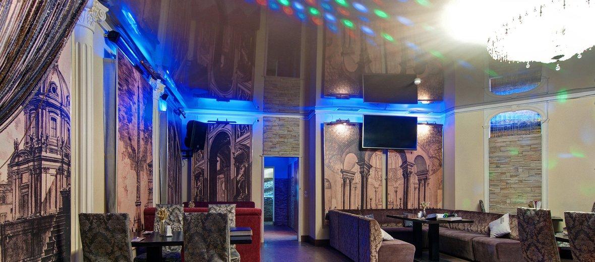 Фотогалерея - Караоке-ресторан Хрустальный в Одинцово