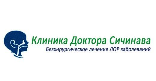 Лечение храпа в Москве