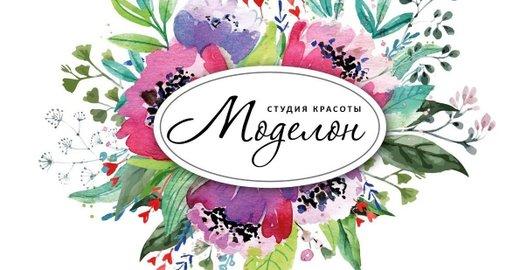 фотография Магазина расходных материалов для салонов красоты Моделон на улице Морозова Павла, 92