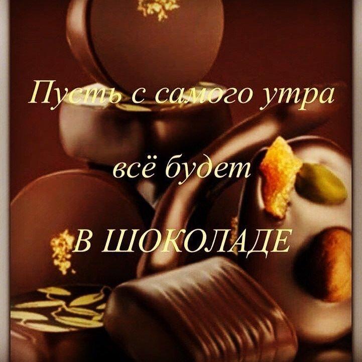 фотография Кафе-бара Шоколад на улице Бажова