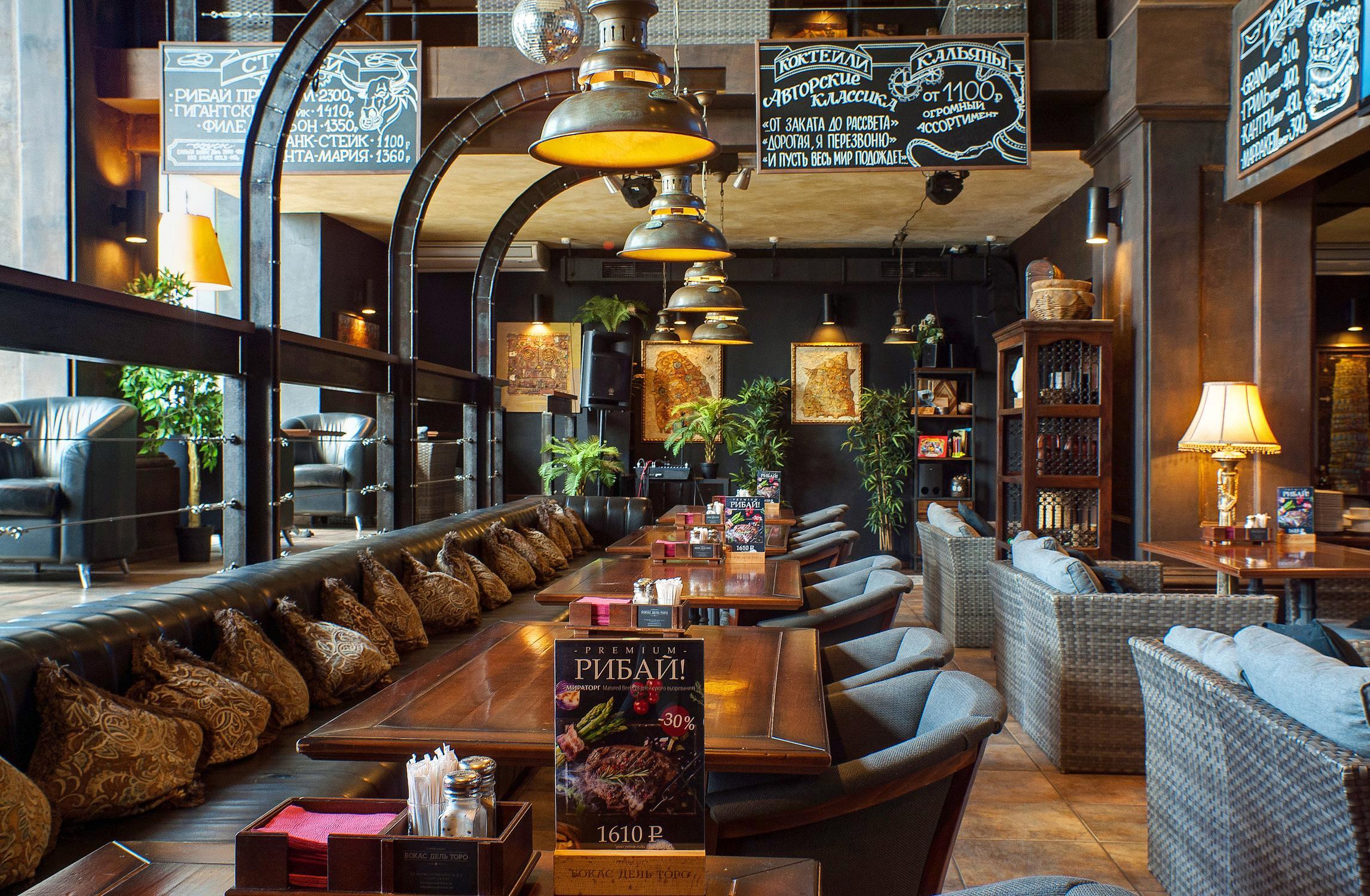 фотография Ресторана & бара Бокас Дель Торо на метро Октябрьское поле