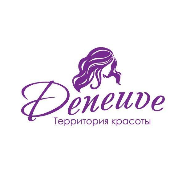 фотография Салона красоты Deneuve