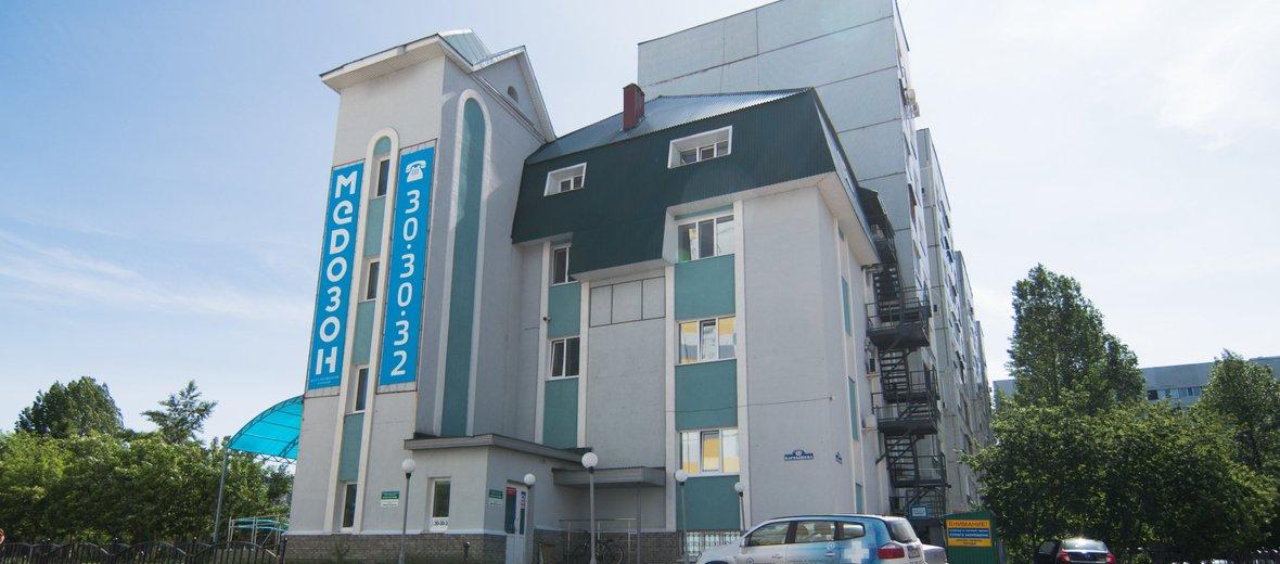 Фотогалерея - Клиника Медозон на улице Карбышева