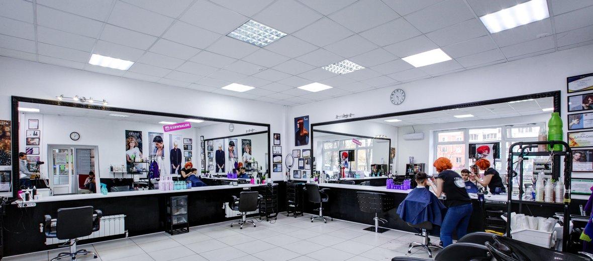 Фотогалерея - Салон красоты Black & White на улице Чугунова, 43 в Раменском