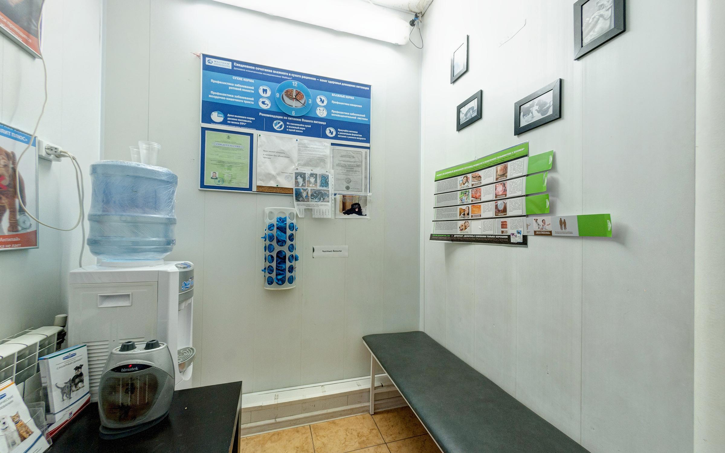 Поликлиника колпинского р-на