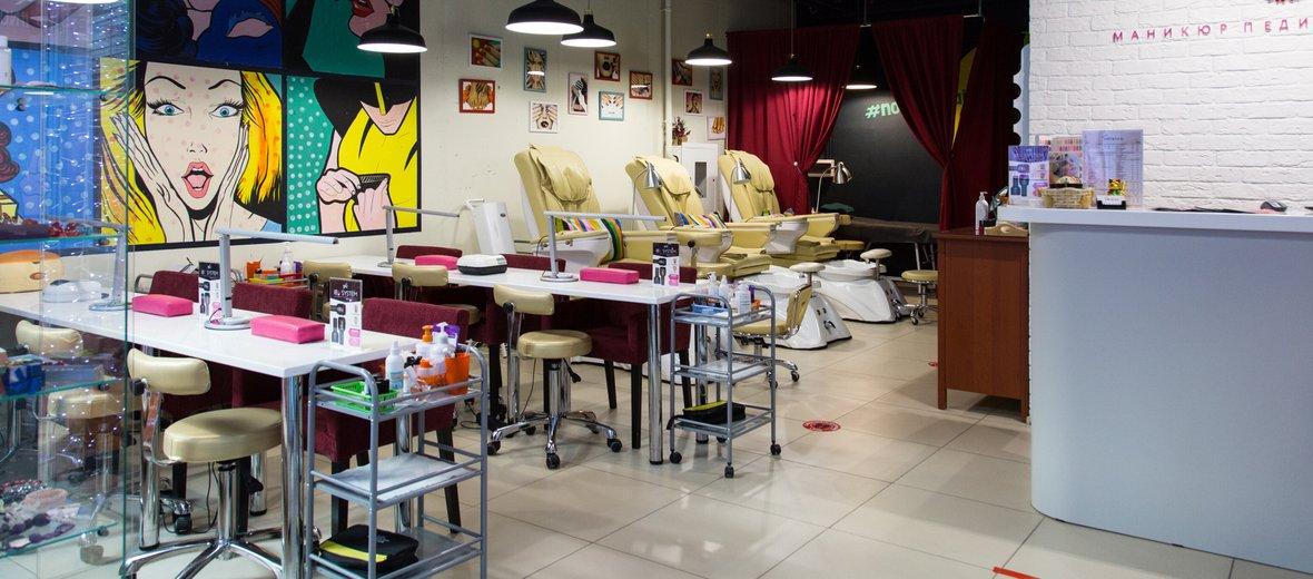 Фотогалерея - Студия ногтевого сервиса Ноготки в Беговом