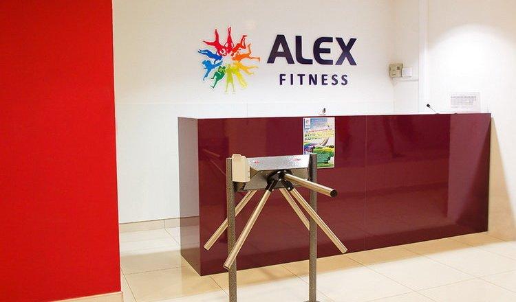 фотография Фитнес-клуба Alex Fitness на Липецкой улице