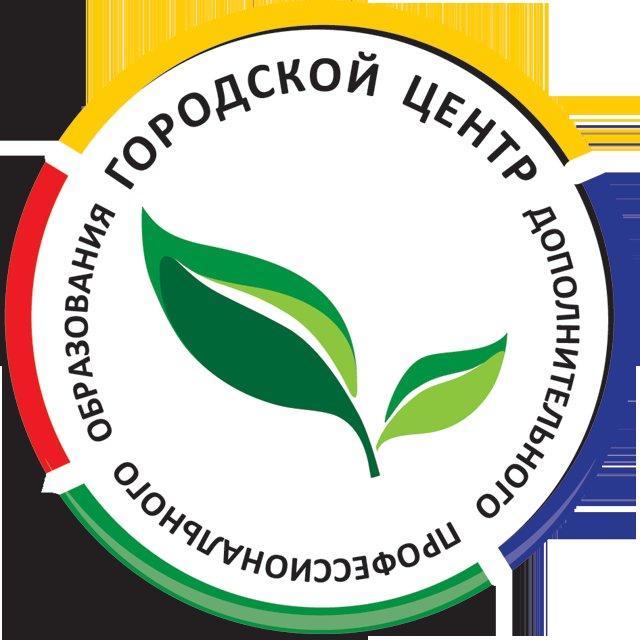 фотография Центр дополнительного профессионального образования на метро Белорусская