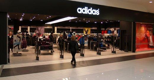 31412f796415 Фирменный магазин Adidas в ТЦ Лето - отзывы, фото, каталог товаров, цены,  телефон, адрес и как добраться - Одежда и обувь - Санкт-Петербург - Zoon.ru