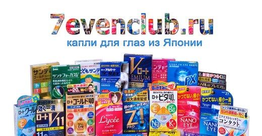 фотография Интернет-магазина 7even Club на улице Шеронова, 115