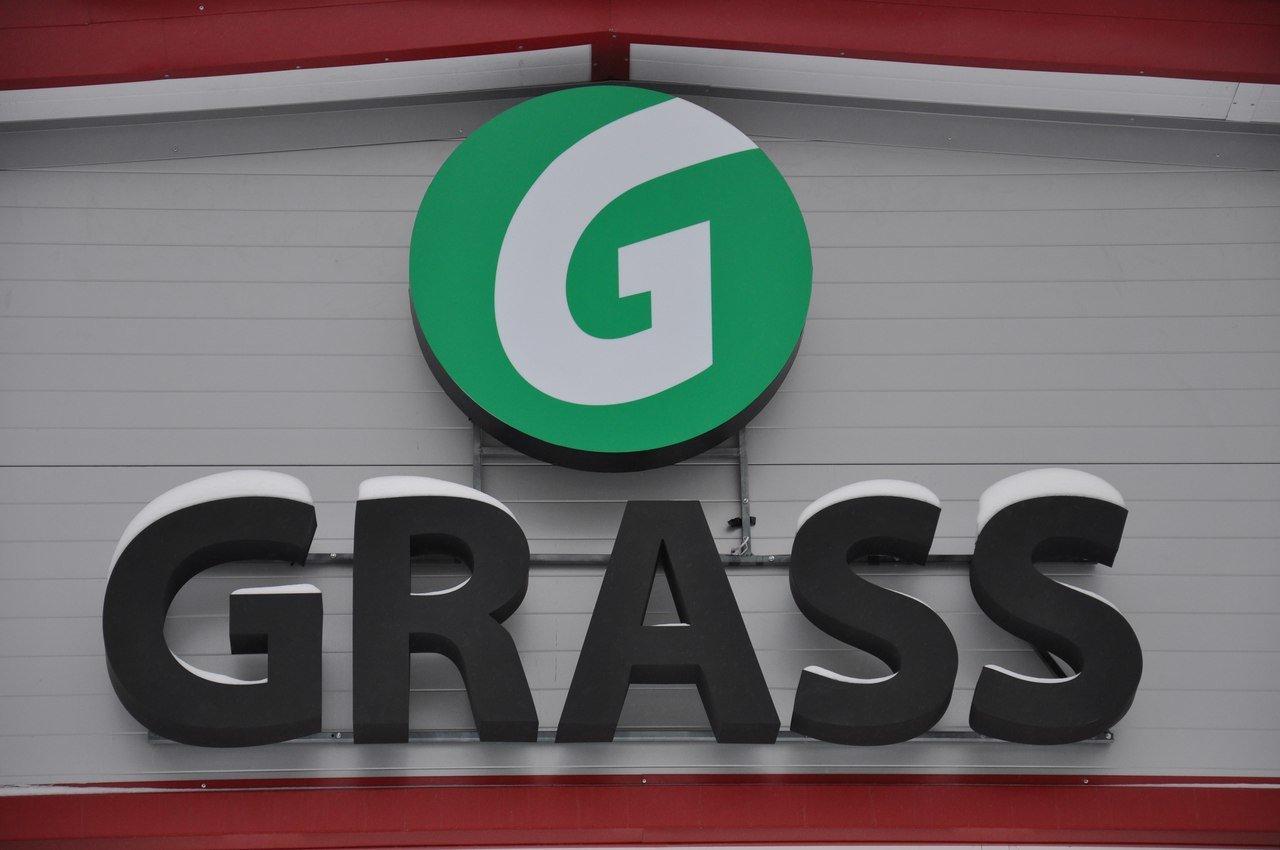 фотография Автоцентра Grass на улице Интернациональной