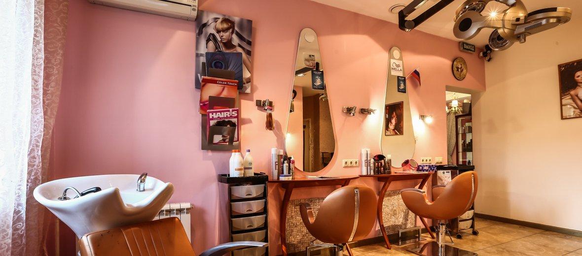 Фотогалерея - Салон косметических и парикмахерских услуг Мария на метро Щёлковская