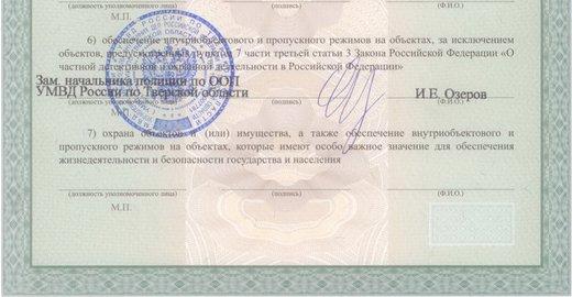 юридические консультации тверь заволжский район