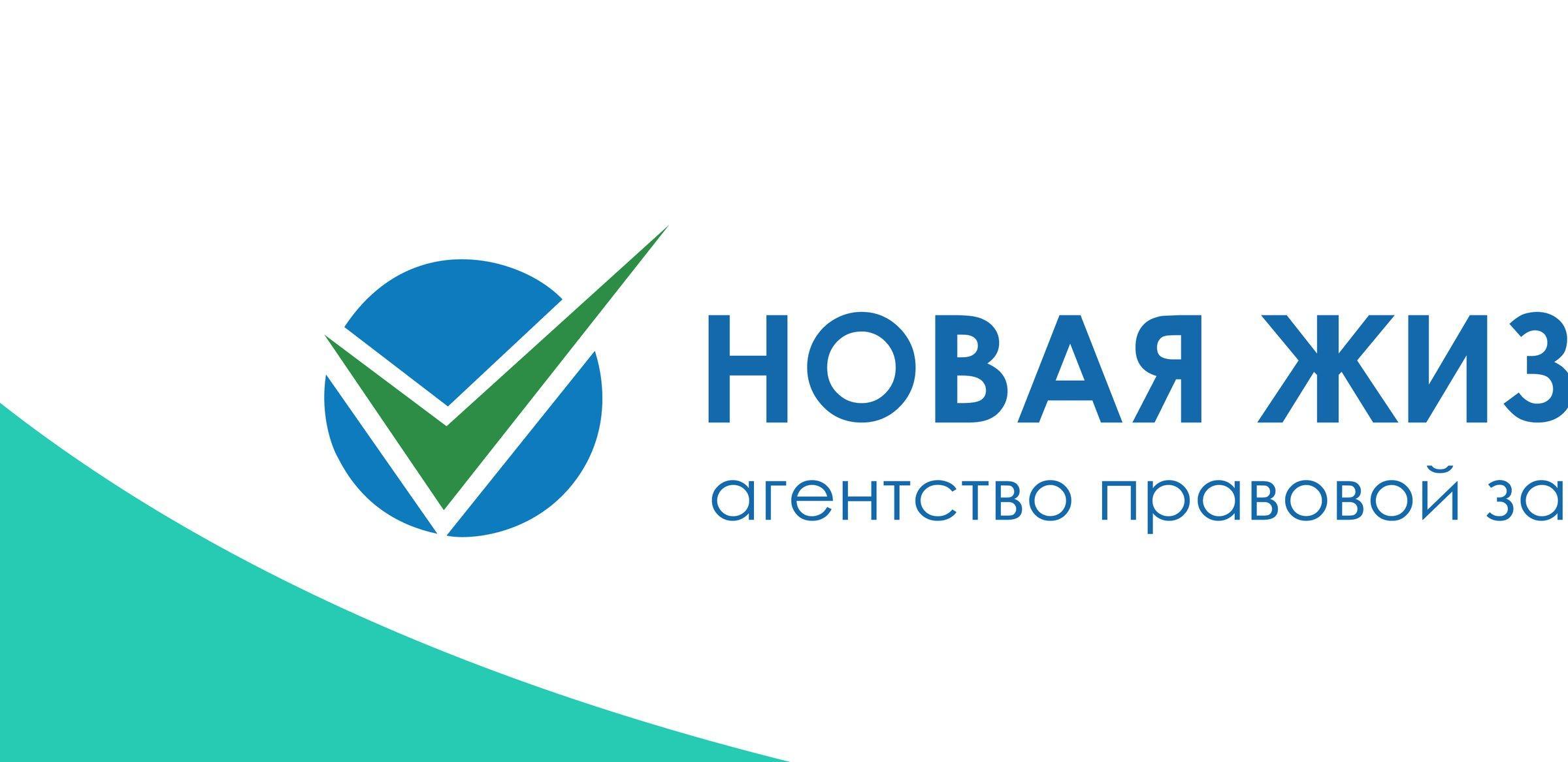 единая служба защиты от кредитов отзывысобственность занятых