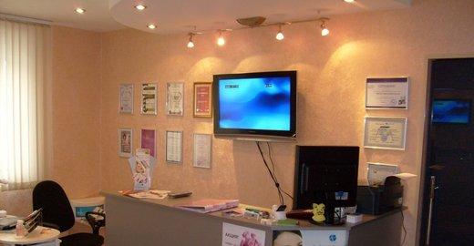 фотография Центра здоровья и красоты Бон дэ ля ви в Бибирево