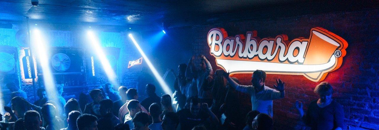 фотография Ночного клуба Barbara на Думской улице