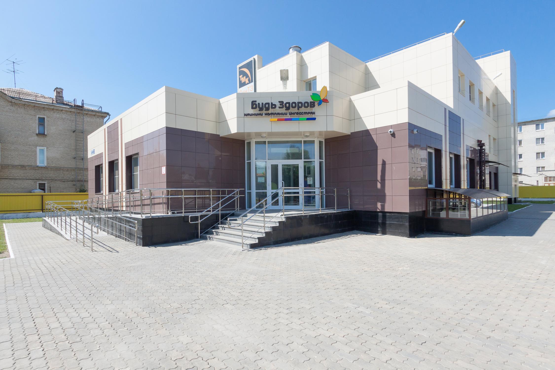 фотография Клиники Будь здоров на улице Бажова в Каменске-Уральском