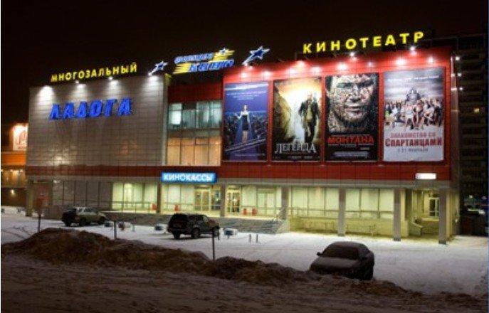 фотография Кинотеатра Формула Кино на метро Медведково