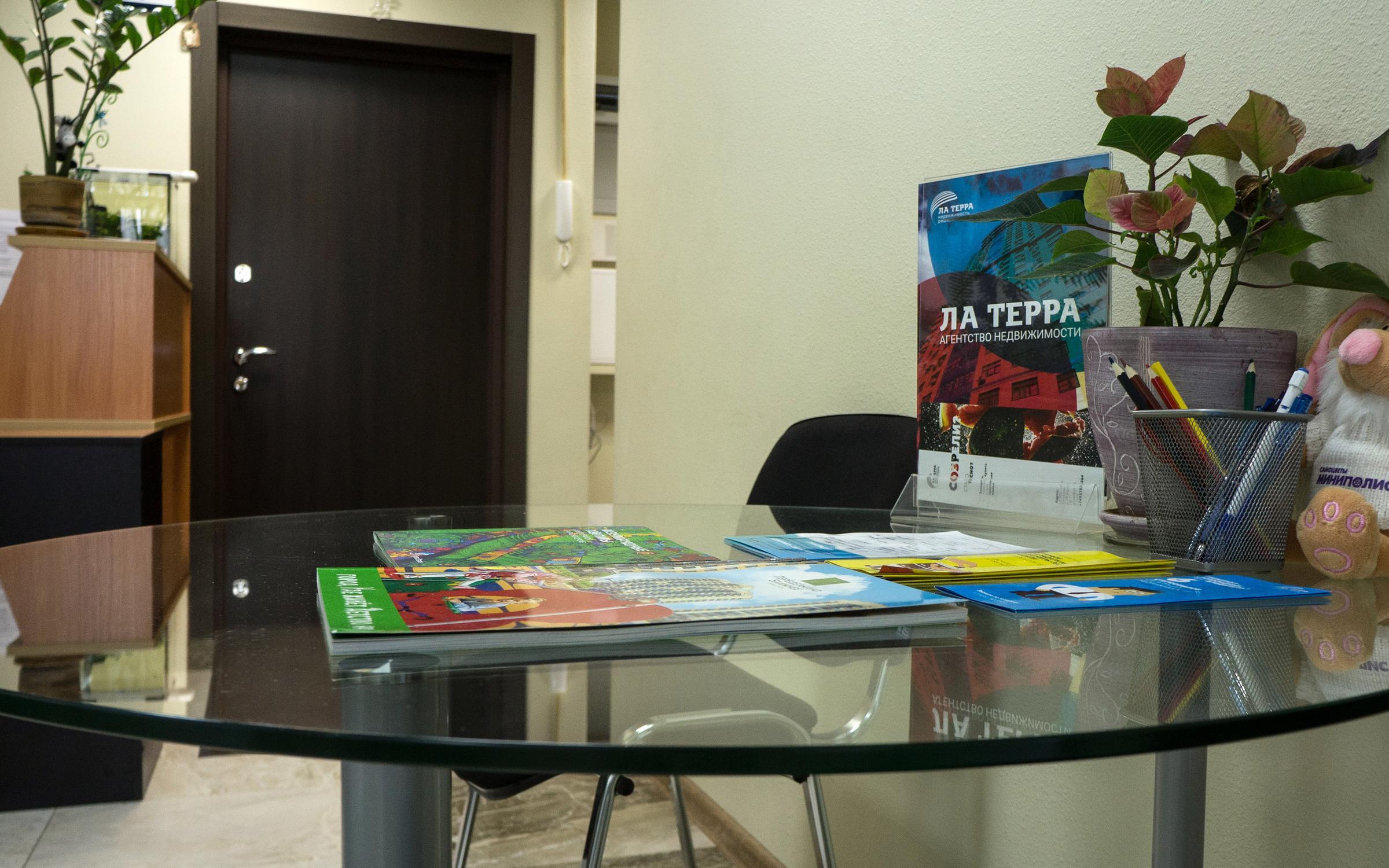 фотография Агентства недвижимости Ла Терра на улице Маршала Катукова, 24 к 6