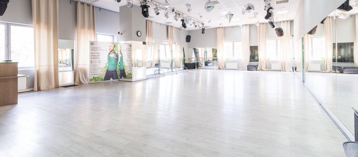 Фотогалерея - Школа танцев Евгения Папунаишвили
