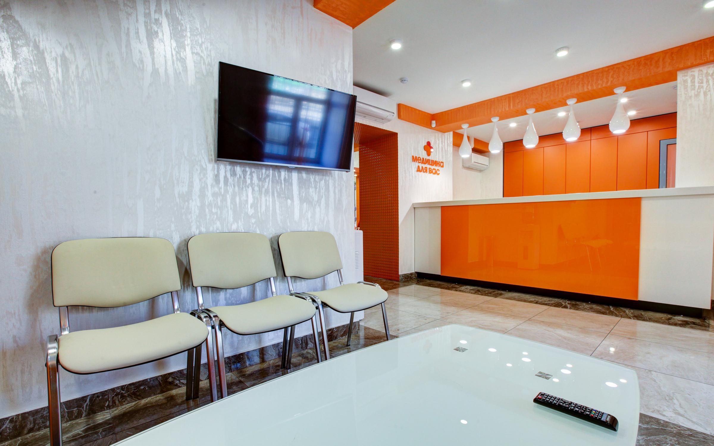 фотография Клиники Медицина для Вас метро Красносельская