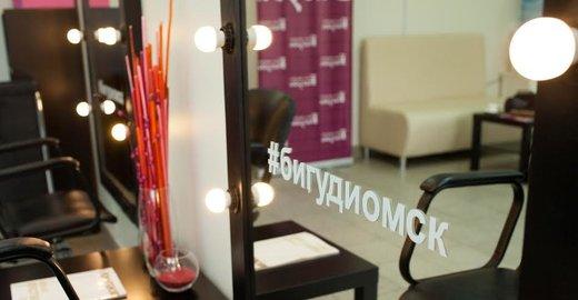 фотография Салона красоты Бигуди в ТЦ Модный дом Роба