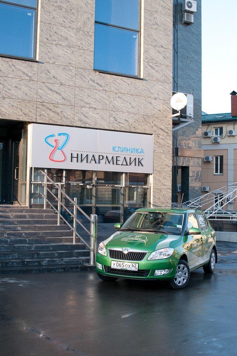 фотография Многопрофильного медицинского центра Ниармедик в Советском округе