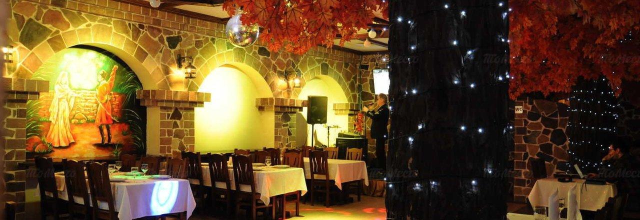 фотография Ресторана Ариана на Шипиловской улице