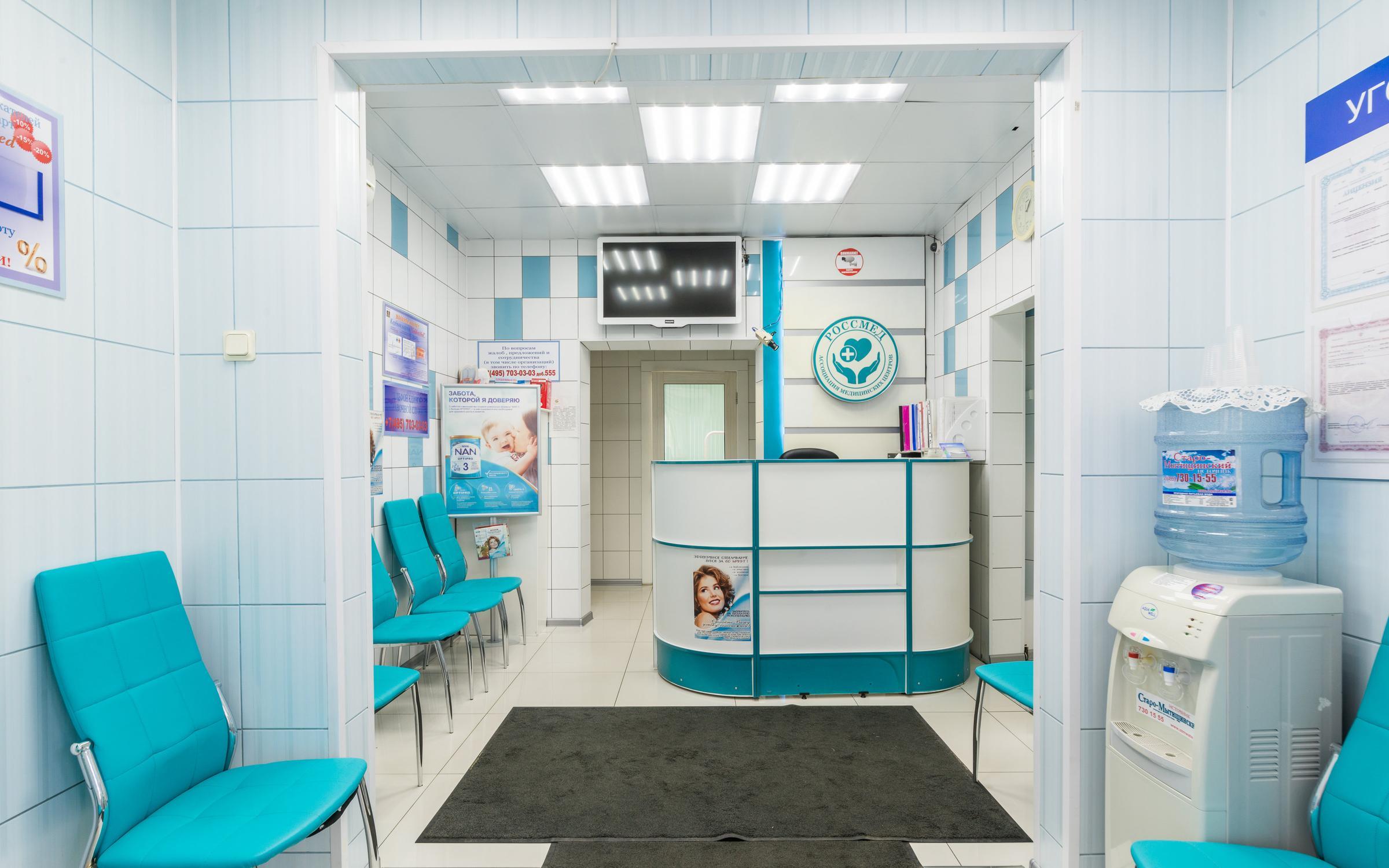 фотография Медицинской клиники GoldenMed на метро Новокосино