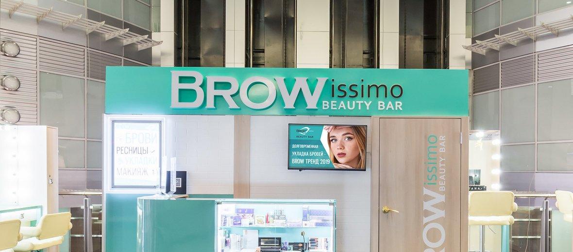 Фотогалерея - Beauty Bar Browissimo в ТЦ Капитолий