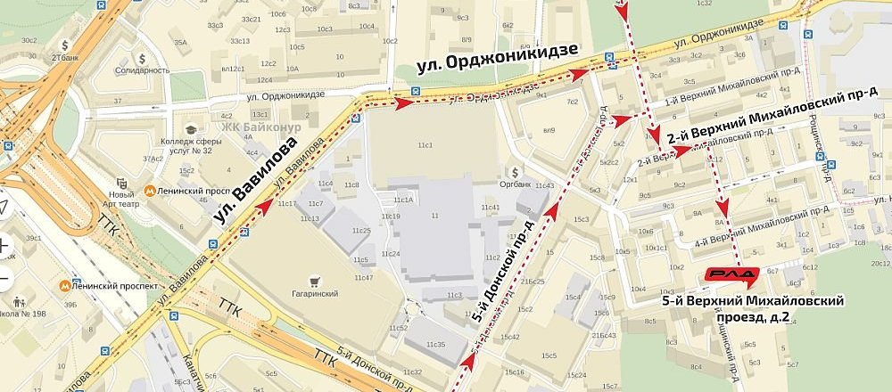 фотография РЛД на проспекте Академика Глушкова
