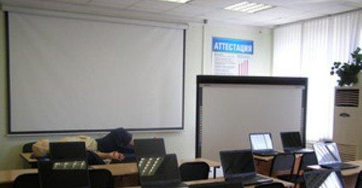 фотография Центра охраны труда АУ ДПО, министерство труда и социального развития Омской области на проспекте Карла Маркса