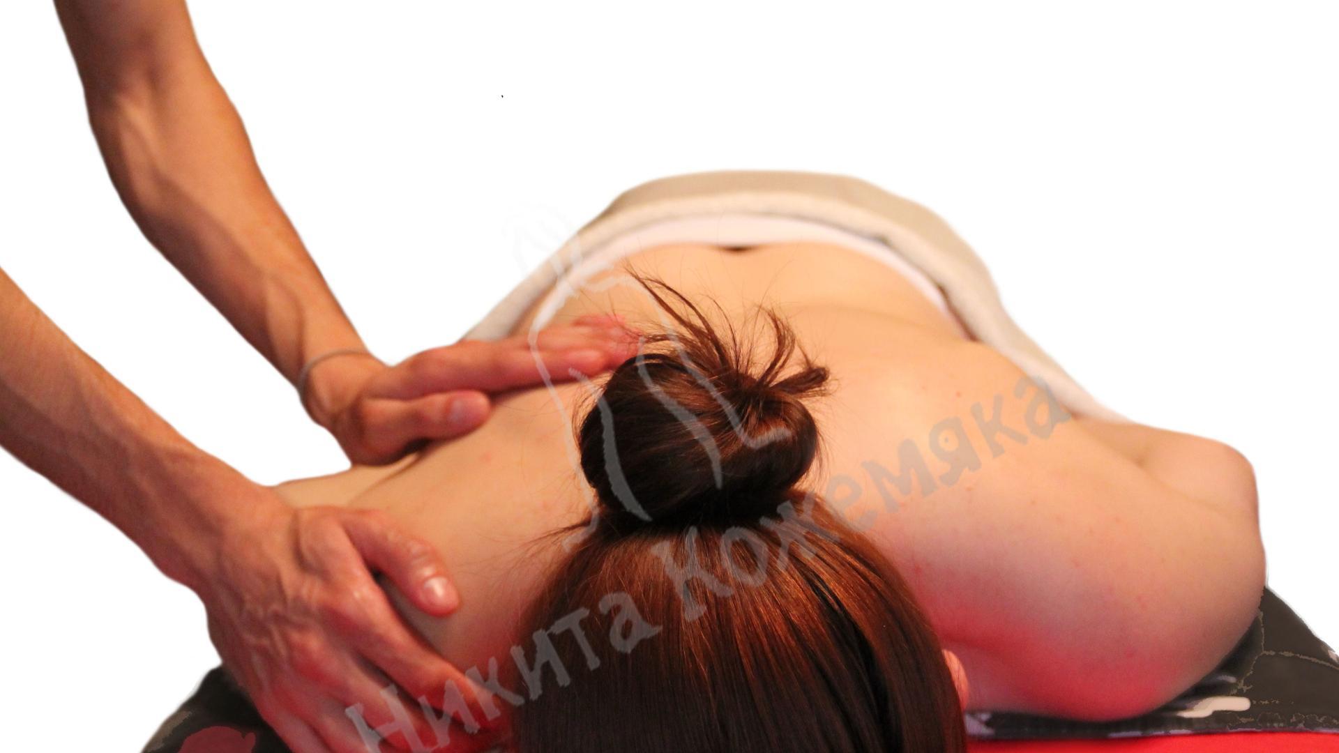 Эротический массаж ростов на дону частные объявления 26 фотография