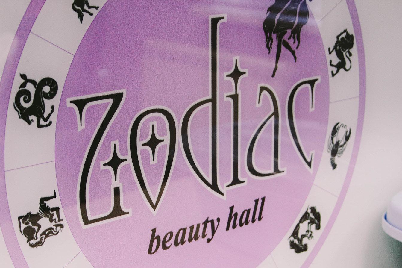 фотография Салона красоты Зодиак Бьюти Холл на улице Мичурина