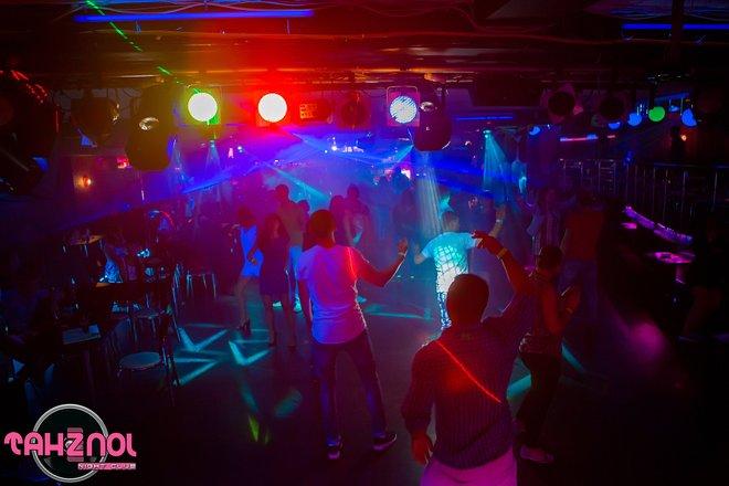 Ночные клубы в мытищах вакансии проспект телефон ночной клуб