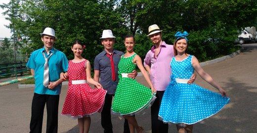 фотография Школы танцев Мой Город - научим танцевать каждого!