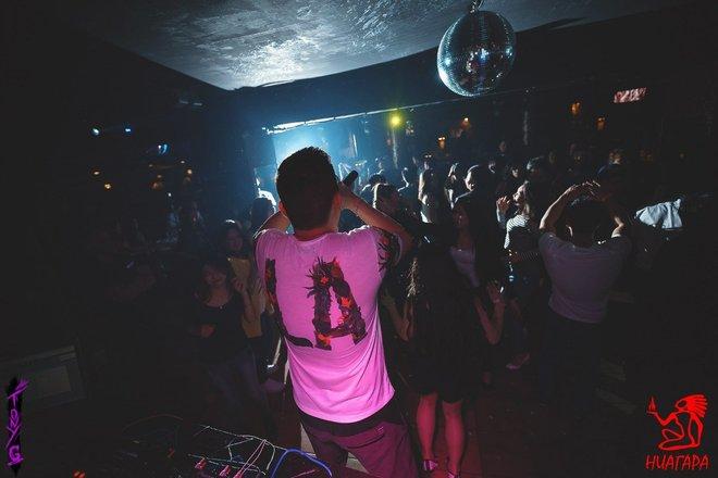 Москва ночные клубы стоимость женский клуб ростов стриптиз