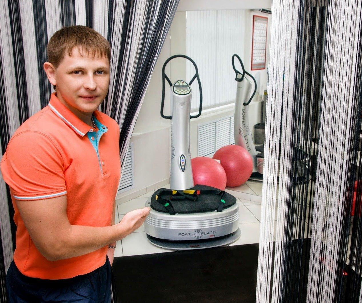 фотография Студия современного фитнеса Power Plate в Больничном переулке