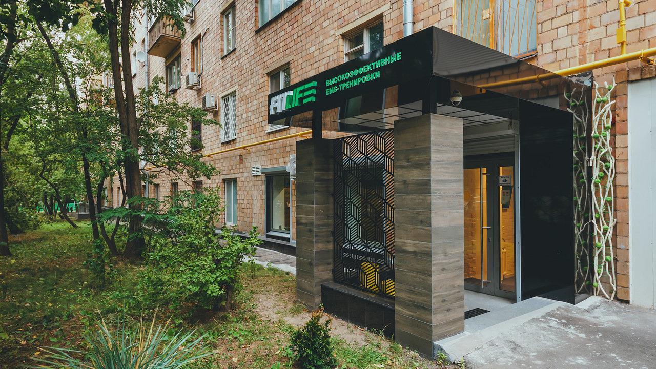 фотография Студии EMS-тренировок FIT LIFE на Ленинском проспекте