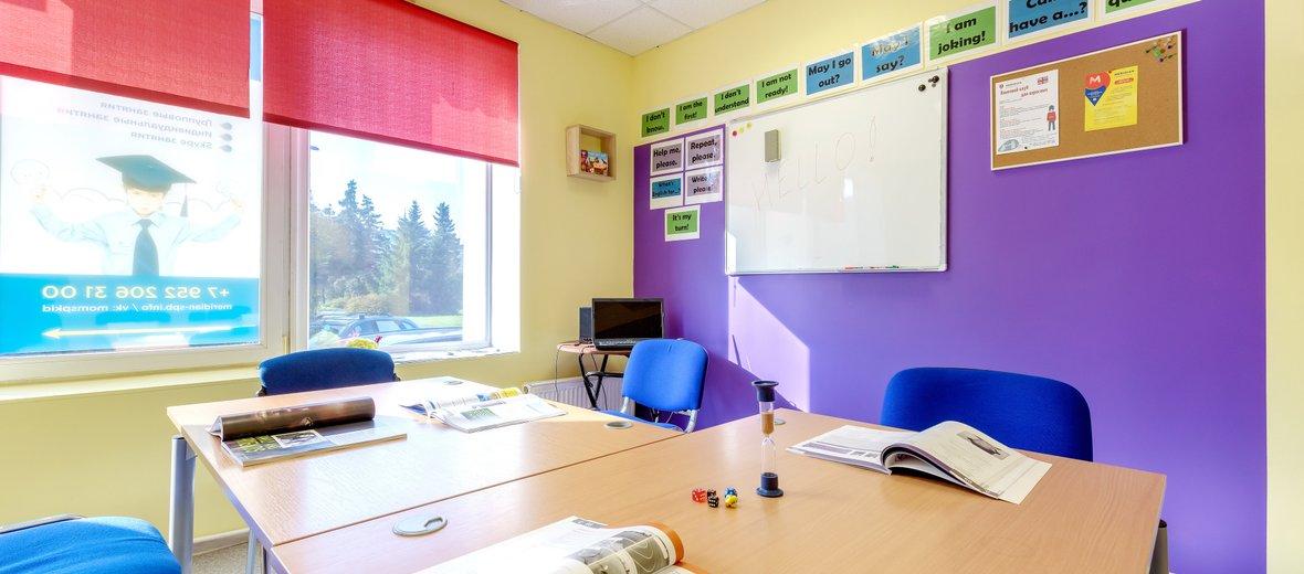 Фотогалерея - Школа английского языка для детей и взрослых Меридиан в Московском районе