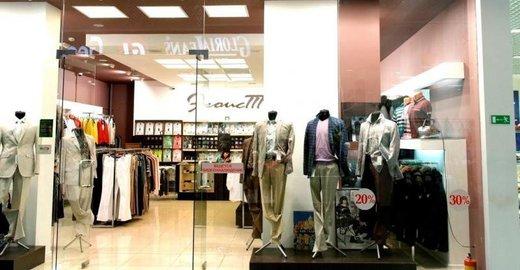 b63f75191527 Салон мужской одежды Эгоист в ТЦ Космопорт - отзывы, фото, каталог товаров,  цены, телефон, адрес и как добраться - Одежда и обувь - Самара - Zoon.ru