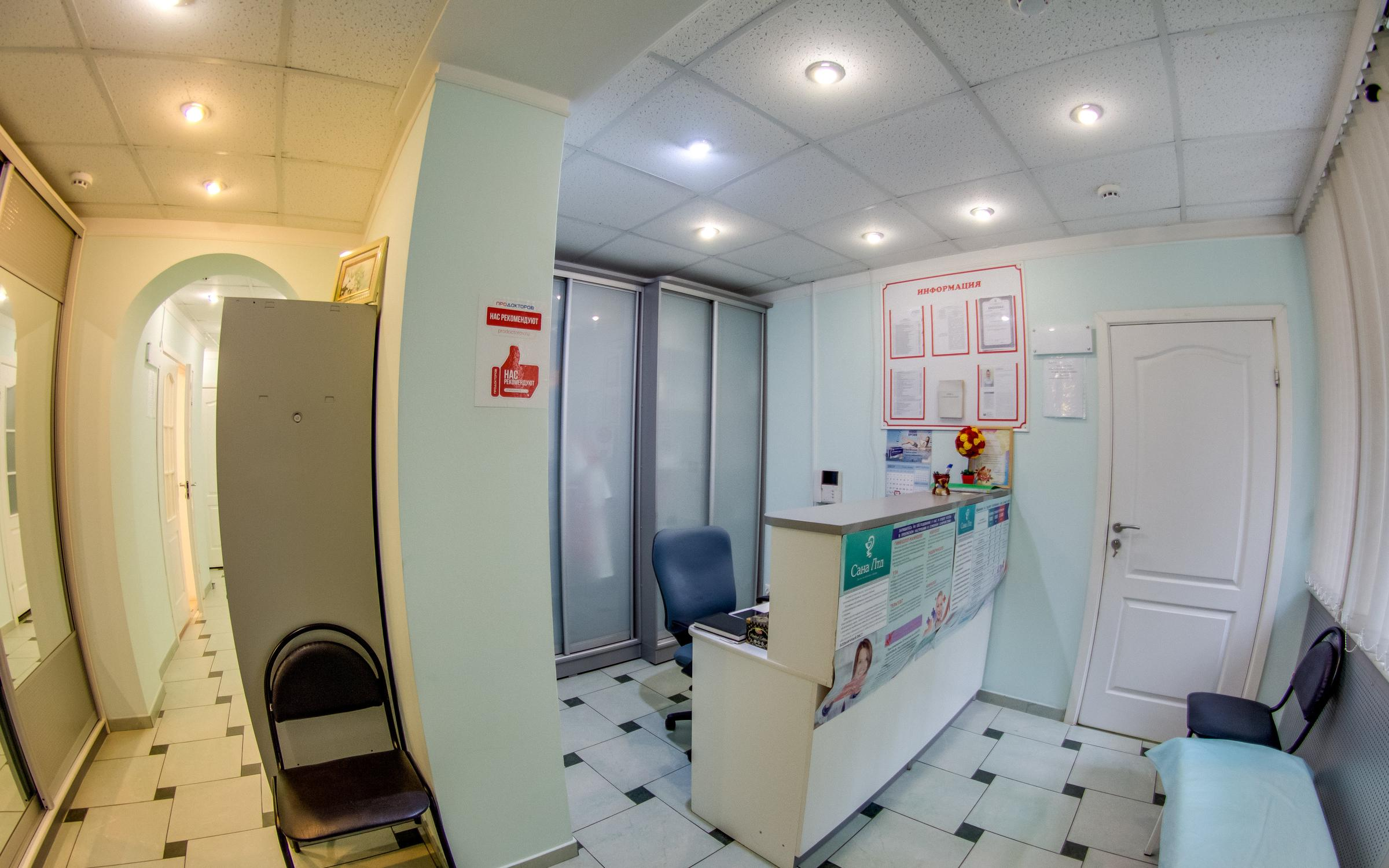 фотография Медицинского центра Сана Лтд на Садовой улице