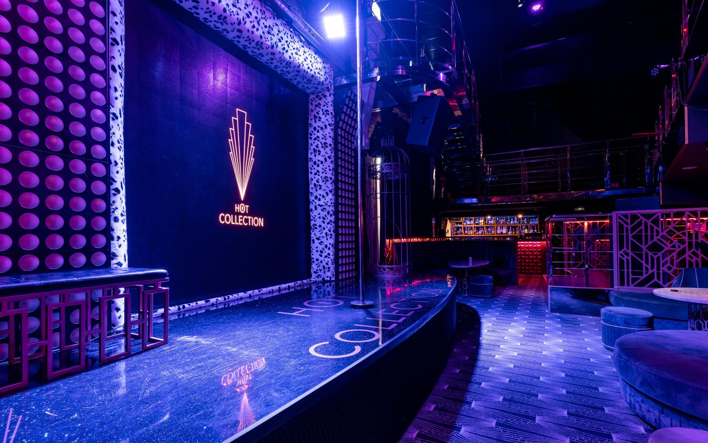 Клуб москва 24 вакансии вакансии администратор ночного клуба екатеринбург