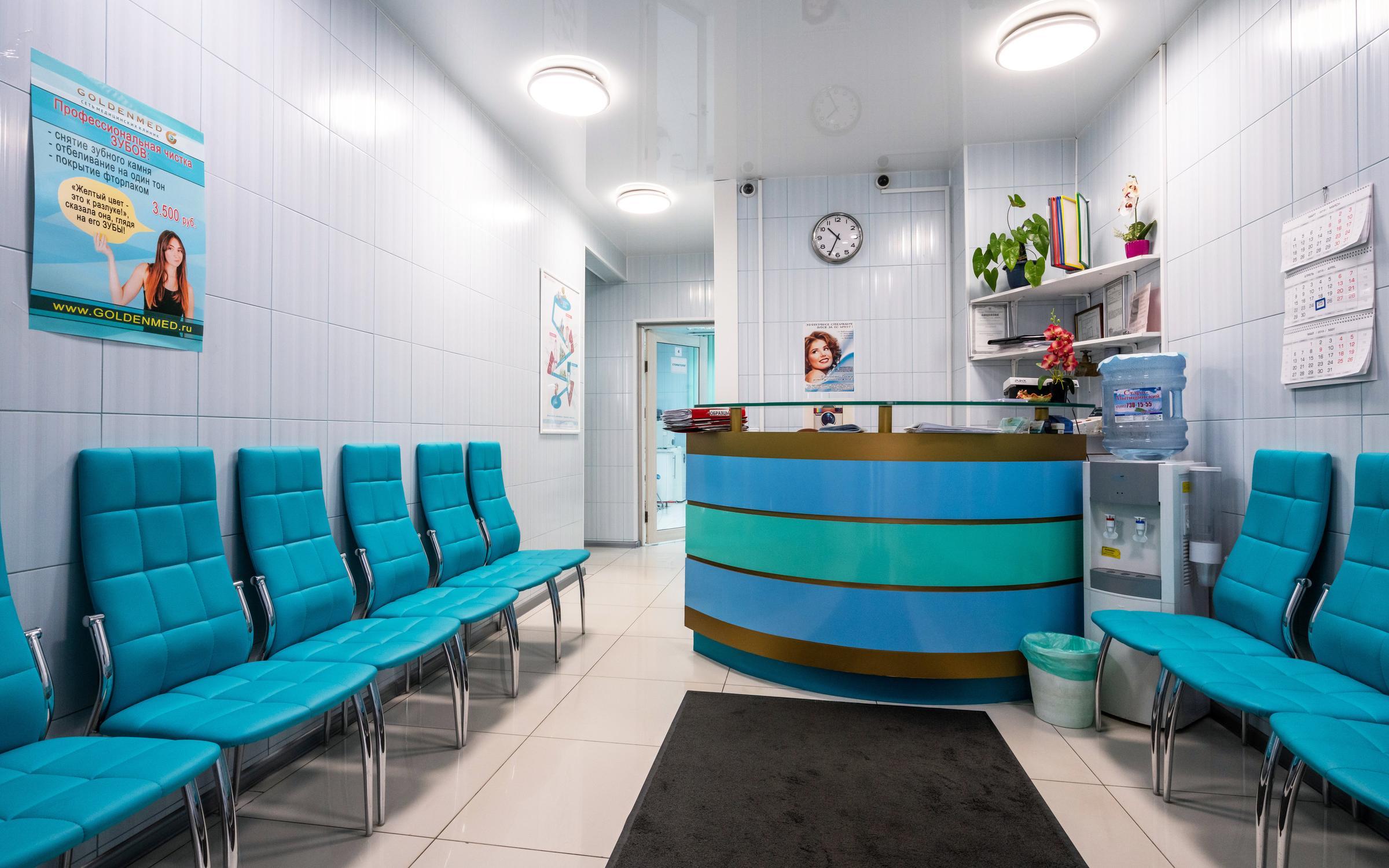 фотография Медицинской клиники GoldenMed в Железнодорожном