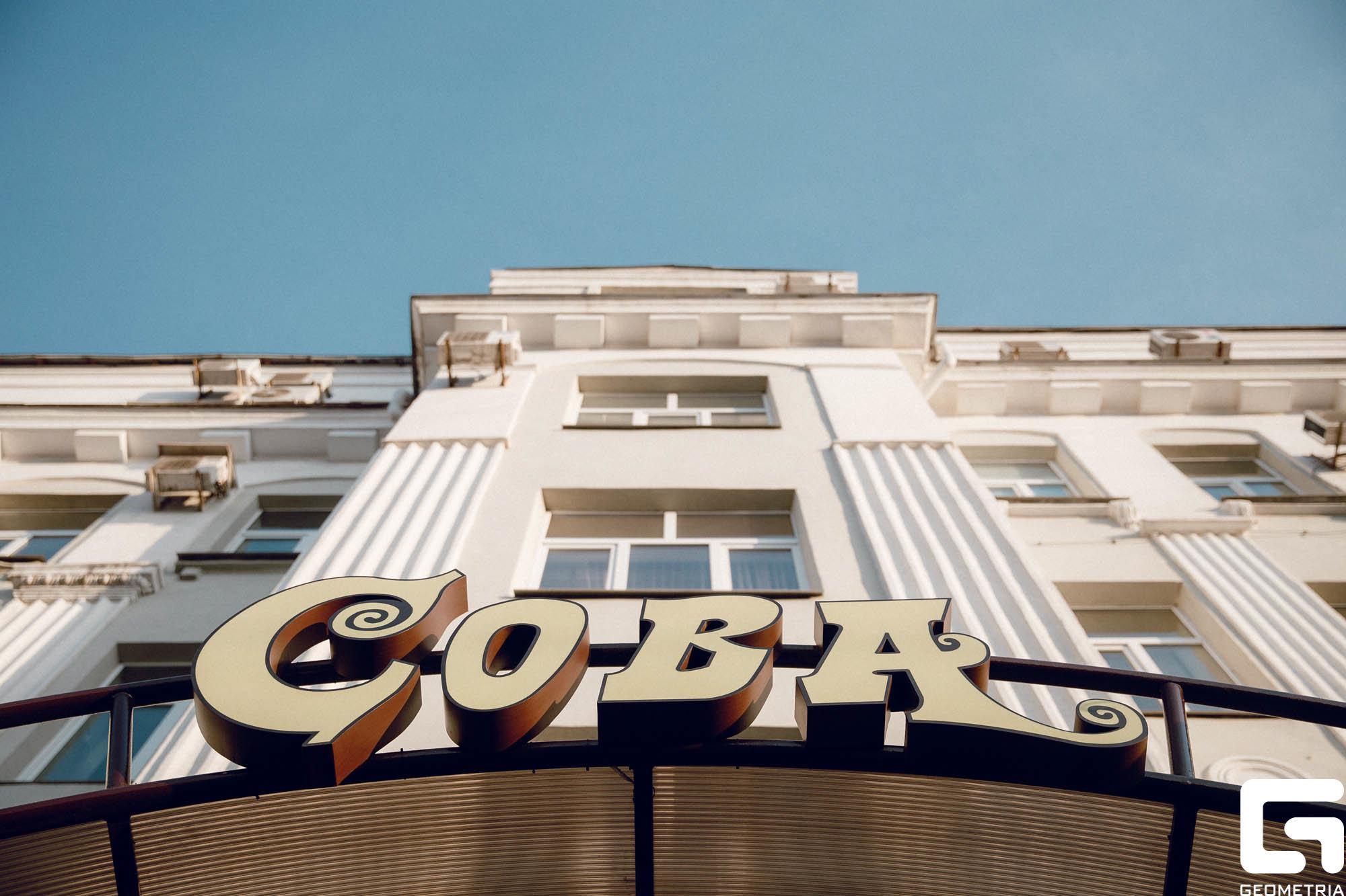 фотография Ресторана Сова на проспекте Ленина