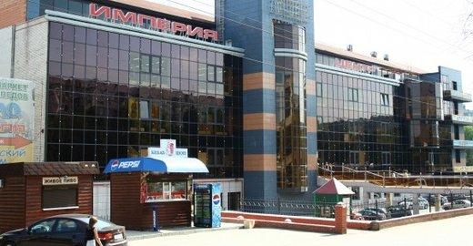 торгово развлекательный центр империя на московском шоссе отзывы