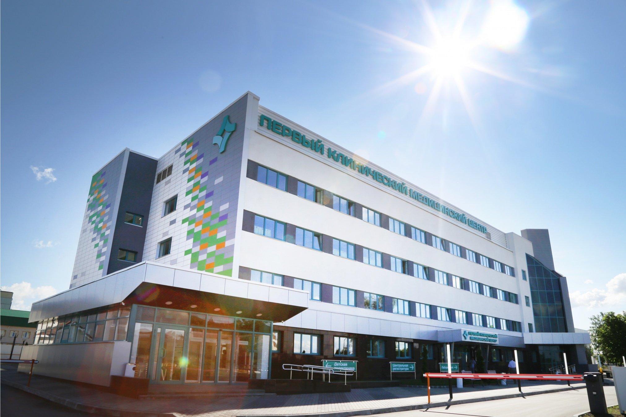 фотография Первый Клинический Медицинский Центр в Коврове