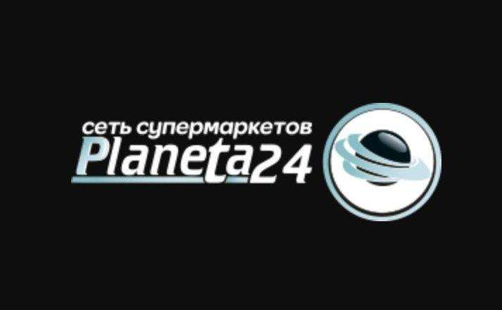 фотография Супермаркета Планета 24 в проезде Одоевского